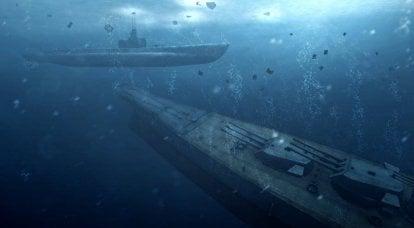 世界大洋への最後の戦い