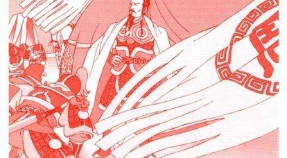 China e mongóis. Prólogo