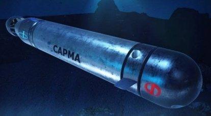 自律型無人海中ドローン「サルマ」