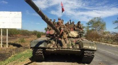 """对基辅ATGM FGM-148的交付做出了适当的回应。 情结"""" Svir""""将能够制止武装部队在顿巴斯的进攻"""
