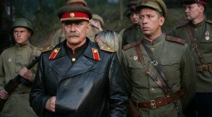 科托夫指挥官输了