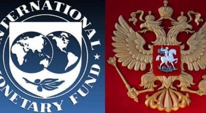 Why does Russia need billions from the IMF