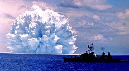 """미국 해안에서 """"포세이돈""""의 폭발은 인구 사이에 대규모 공황을 일으킬 것"""