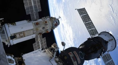 """Multifunctional module """"Science"""" integrated into the Russian segment of the ISS"""
