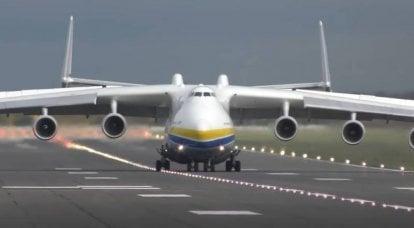 Ucrânia está procurando um investidor para o projeto da aeronave Mriya-2