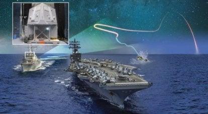 SEWIP Bloco III: novos horizontes para a guerra eletrônica da Marinha dos EUA