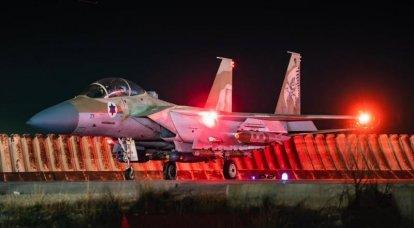 İsrail komutanlığı Suriye'den roket saldırısı yaptığını duyurdu