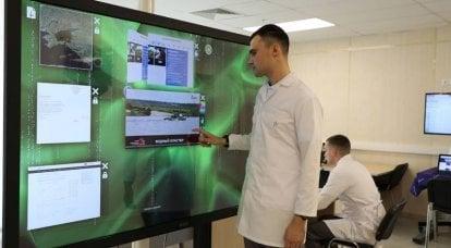 "Military Technopolis ""Era"": ein Versuch, in der Mikroelektronik aufzuholen"