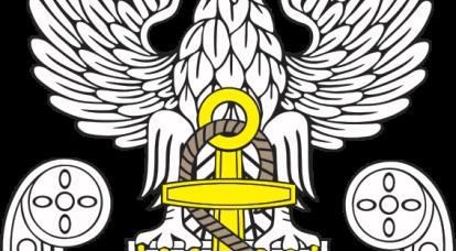 Polish Navy between World Wars