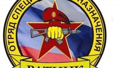 """Caractère russe et affirmation de soi - 28-ème unité spéciale """"Guerrier"""" de la MIA de Russie"""