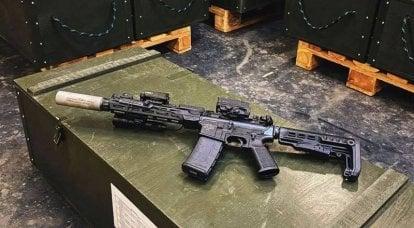A Ucrânia iniciou negociações para a compra de um lote de fuzis de assalto da OTAN