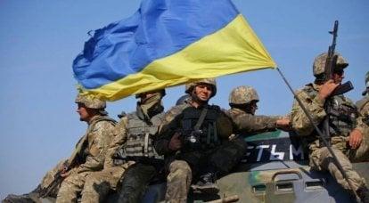 """""""Rusia habría tenido más dificultades ahora que en 2014"""": los medios polacos evaluaron el estado actual de las Fuerzas Armadas de Ucrania"""