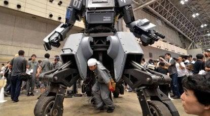 战斗机器人吓唬专家
