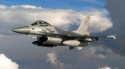 F-16 War Falcon: ¿Qué tan bueno es aparte de los números?