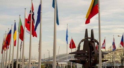 Iniciativa OTAN-2030. Velhas ameaças e novas estratégias
