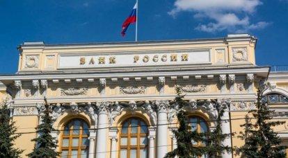 借贷生活:后苏联时期哪个国家负债最多
