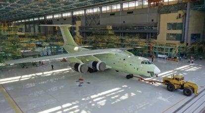 第一台组装在生产线上的Il-76MD-90A已移交给乌里扬诺夫斯克进行测试