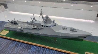 """骗局重新开始:出现了""""巡逻舰""""22160的新变种"""
