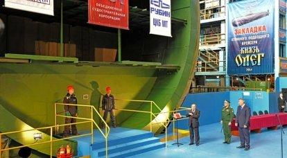 2021年のロシア海軍の潜水艦部隊の建設