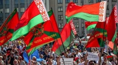 """为什么白俄罗斯不需要""""民主接种"""""""