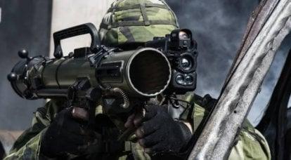 「スウェーデンのグレネードランチャーは古いですが、RPG-7は遅れています」:チェコ共和国ではソビエトの武器を置き換えるつもりです