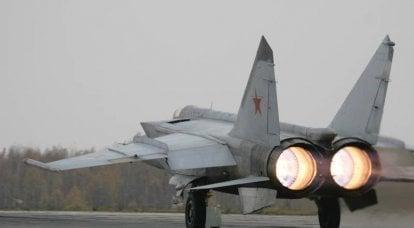 网络上出现了MiG-31着陆后轮起落架脱落的视频