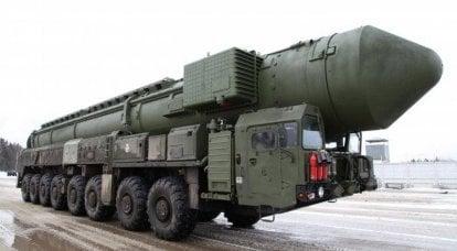 戦略的ロケット軍のための新技術