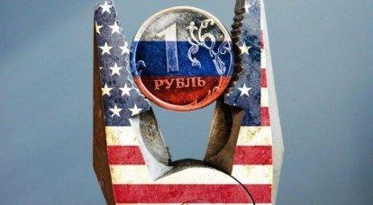 Le rouble est contre tout le monde. Pourquoi ça tombe et pourquoi ça devrait se renforcer