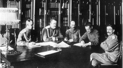資本家ではなく大臣だけ-ケレンスキー、ヴェルホフスキー、マニコフスキー
