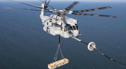 İsrail nihayet CH-53 Yas'ur'un yerini alacak yeni bir nakliye helikopterine karar verdi