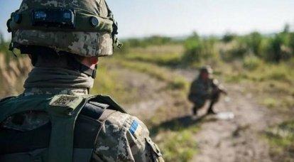 Um soldado das Forças Armadas da Ucrânia foi explodido enquanto equipava um drone com um dispositivo explosivo