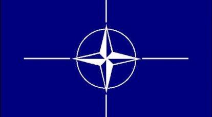 Impact d'une éventuelle catastrophe géophysique mondiale sur la situation politico-militaire dans le monde