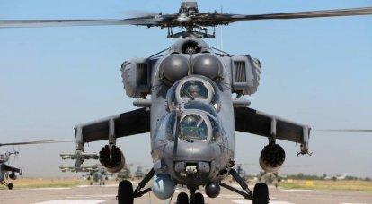 挑战和技术。 关于直升机的隐身
