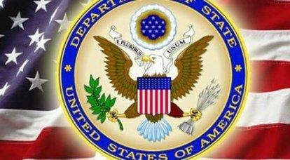 ABD Dışişleri Bakanlığı'nın yalanları ve edepsizliği