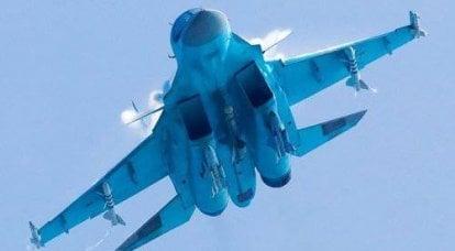 Su-34爆撃機による超長距離飛行が初めて行われました。