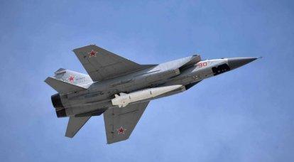 Porte-poignards: MiG, Tu et Su