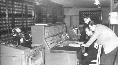 Il primo computer militare domestico. Come tutto iniziò