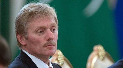 Peskov contou sobre os objetivos da guerra de informação contra a Rússia