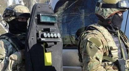 FSB detuvo a un residente de la región de Moscú involucrado en el financiamiento del IG