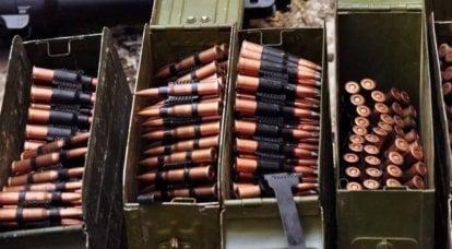 Desde Bulgaria vía Polonia: Ucrania compró munición de calibres soviéticos