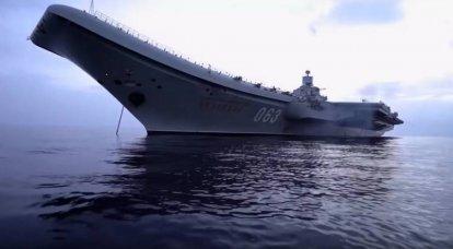 मिलिट्री वॉच: रूसी संघ के रक्षा मंत्री को विमान वाहक की आवश्यकता क्यों नहीं है