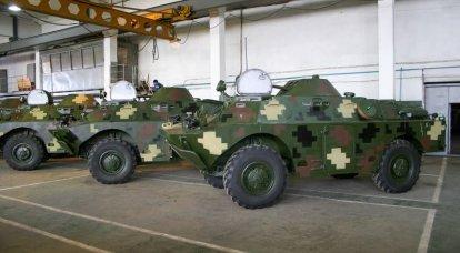 アップグレードされたBRDM-2L1はウクライナ軍に行きます