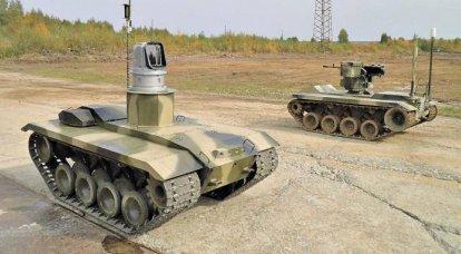 戦闘ロボット「ネレクタ」を採用