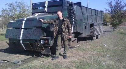 """우크라이나의 """"Shushpantsery"""". 4의 일부. KrAZ 차량"""