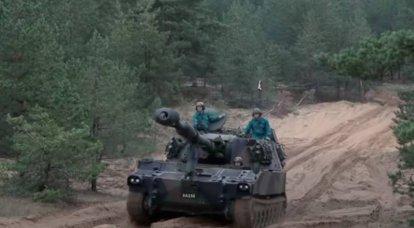La Lettonie achète le deuxième lot d'obusiers automoteurs américains M-109A5OE