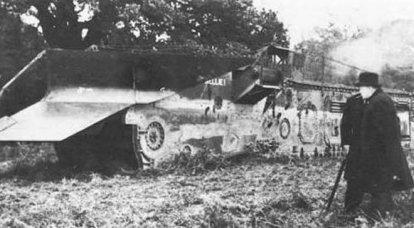 NLE挖沟机Mark I作战挖沟机项目(英国)