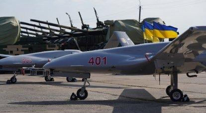Ucrania y Turquía van a la guerra con Rusia