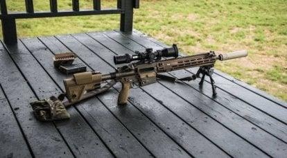新型高精度步枪CSASS。 在美国伞兵的测试中