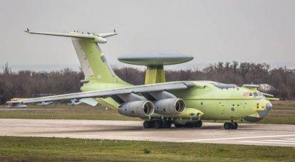 """DRLO A-100 """"प्रीमियर"""" विमान की पहली उड़ान"""