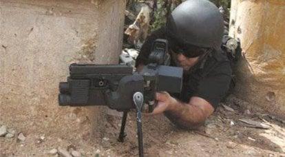 Corner Shot: Les forces spéciales vont tirer sous un degré